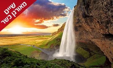 שייט כשר לאיסלנד | שייט מאורגן כשר לאיסלנד